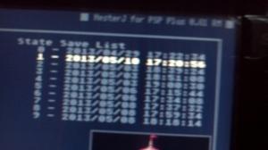Eu joguei no emulador de NES para o PSP e fui salvando a cada fase derrotada. Até que foi pouca diferença. E, sim, faz um certo tempo já que terminei.