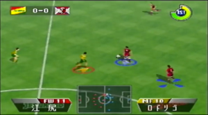 17-Futebol-J-League-Perfect-Striker