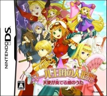 Encarte da versão de DS (japonesa)